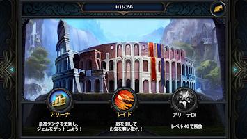 Screenshot 4: 갑판 영웅 카드게임 | 일본버전