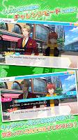 Screenshot 2: re:コロキュアル