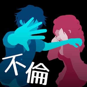 Icon: 加藤紗里、不倫疑惑!? 謎解き・脱出ゲーム(公式)