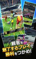 Screenshot 3: 스트라이커 스피리츠 | 일본판