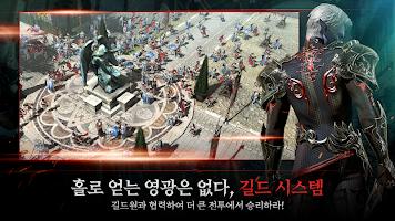 Screenshot 2: 킹덤 : 전쟁의 불씨