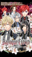 Screenshot 1: Baroque Crown