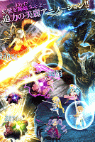 Screenshot 3: 龍族創世紀 -聖戰之絆-  Dragon Genesis