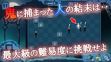 Screenshot 4: 鬼ごっこ~逃走中24時~