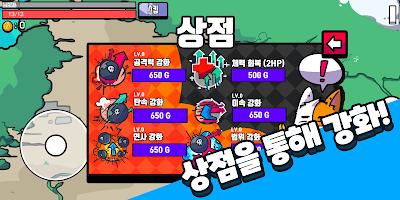 Screenshot 3: BooMLanD : 폭발과 탈출의 시간