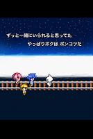 Screenshot 1: バトルトロッコ【トロッコ冒険活劇!レール系RPG】