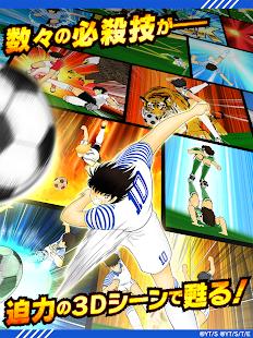 足球小將翼 夢幻隊伍 日版