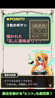 Screenshot 3: 脱出ゲーム MONSTER ROOM2