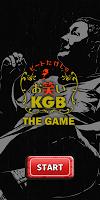 Screenshot 1: 北野武搞笑KGB~THE GAME~