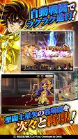 Screenshot 2: Saint Seiya: Galaxy Spirits