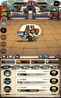 Screenshot 3: 無限之塔
