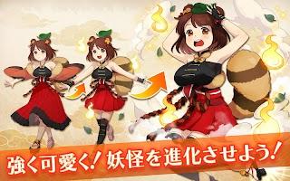 Screenshot 4: 妖怪百姫たん![妖怪×美少女育成ゲームアプリの決定版]