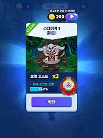 Screenshot 4: 궁수강림: 6개의 예언 - 신비아파트 슈팅게임