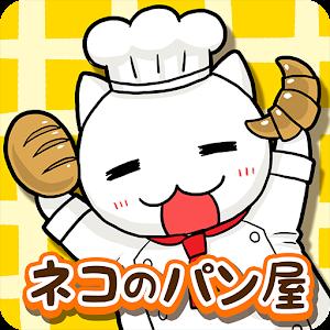 Icon: 貓咪麵包店
