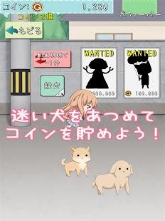 犬耳少女[DogfulHouse] 日英版