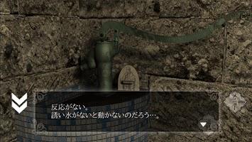 Screenshot 4: 汝之罪孽2 不啼叫的金絲雀