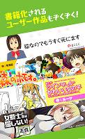 Screenshot 4: NicoNico Manga