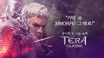 Screenshot 4: Tera Classic