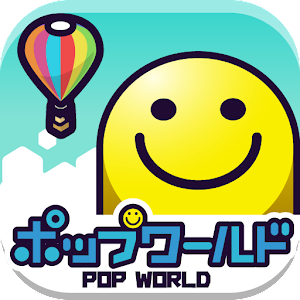 Icon: POP WORLD