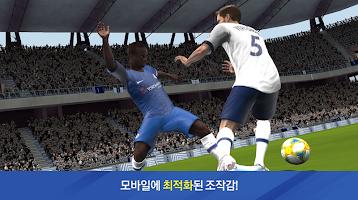 Screenshot 2: FIFA Mobile
