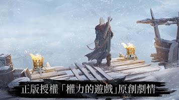 Screenshot 1: 權力的遊戲 境外決戰