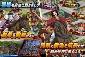 Screenshot 4: キングダム-英雄の系譜-【シミュレーションRPG】