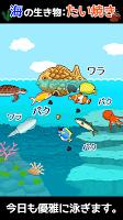 Screenshot 2: 鯛魚燒潛水