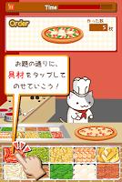 Screenshot 2: 貓咪披薩舖
