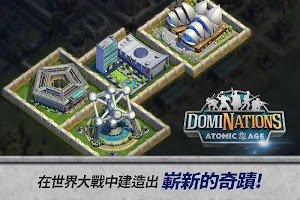 Screenshot 1: 統治者/文明爭戰 | 亞洲版