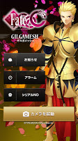 Screenshot 3: Fate/EXTRA CCC AR App 吉爾伽美什