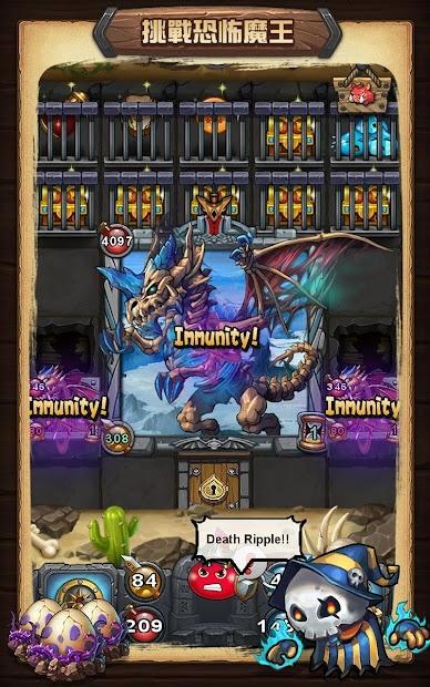 Screenshot 3: 地下城物語