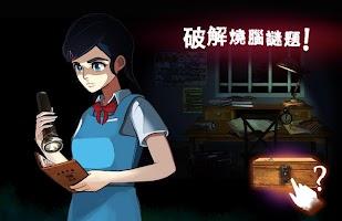 Screenshot 3: 影院14