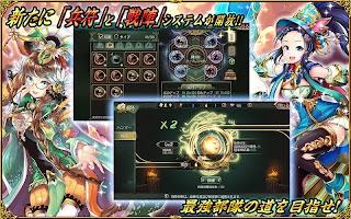 Screenshot 1: 三国魂【無料本格戦略シミュレーション三国志RPG】