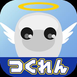 Icon: I AM GOD