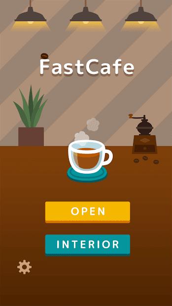 Screenshot 1: FastCafe