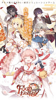 Screenshot 1: Food Fantasy | Japanese
