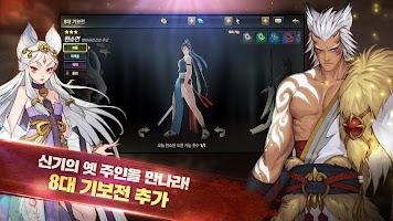 Screenshot 2: Yulgang M