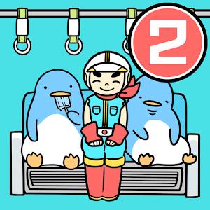 Icon: 脱出ゲーム 電車で絶対座るマン2