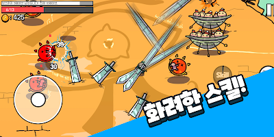 Screenshot 1: BooMLanD : 폭발과 탈출의 시간