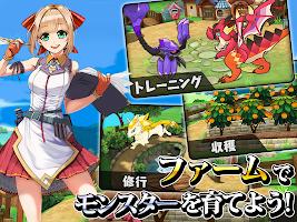 Screenshot 1: モンスターブリーダー[モンスター育成RPG]