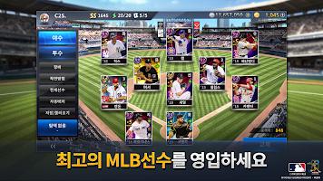 Screenshot 2: MLB 9이닝스 GM