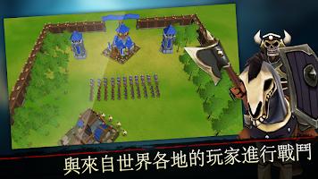 Screenshot 3: 國王之戰