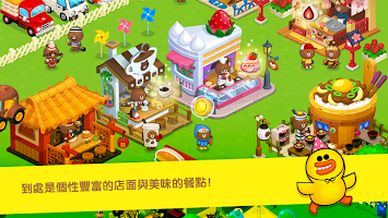 Screenshot 2: LINE 熊大農場