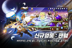 Screenshot 3: 楓之谷M/冒險島M (韓版)