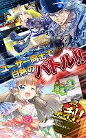 Screenshot 3: Sengoku Collection