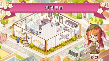Screenshot 2: Kawaii Home Design -  裝飾和時尚遊戲