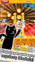 Screenshot 2: Kutar Dream Dash!