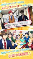 Screenshot 3: re:コロキュアル