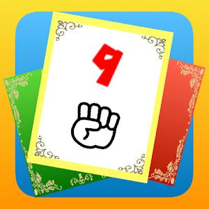 Icon: 猜拳卡牌對戰