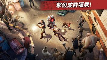 Screenshot 1: 求生之路